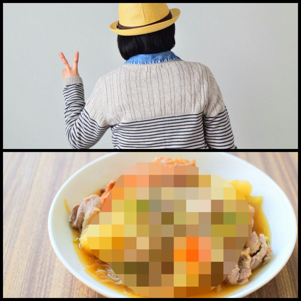 あまり料理をしない姉が突然、料理をしました!果たしてその味は?