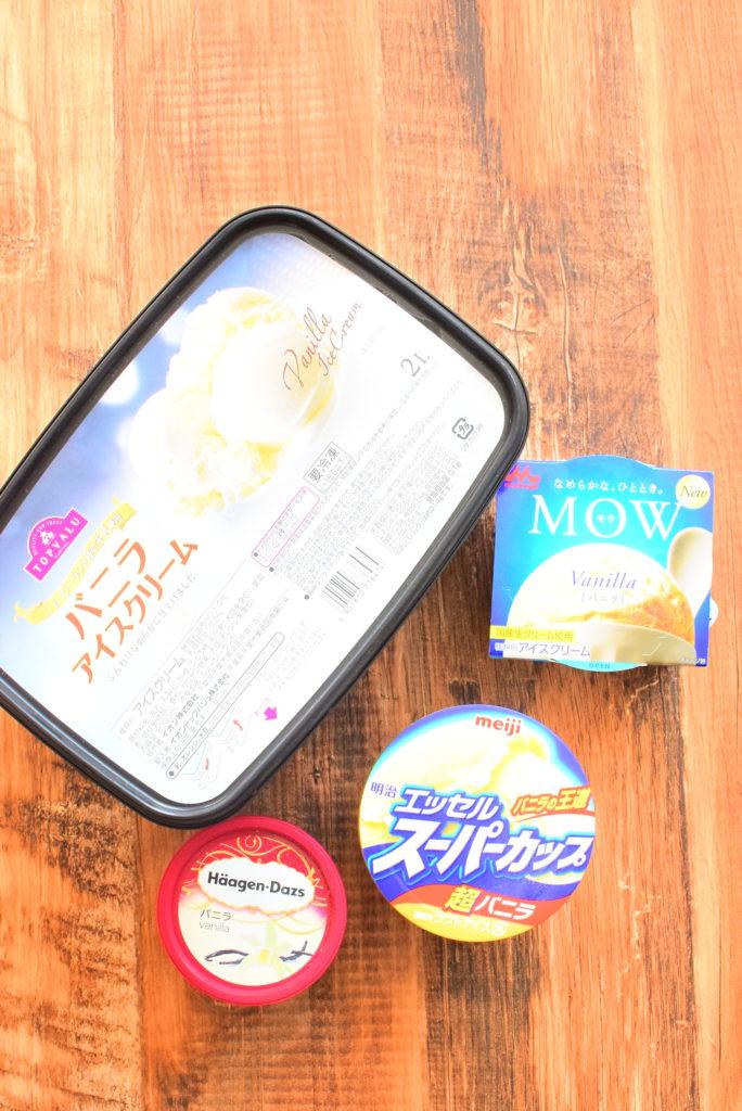 アイスの食べ比べ!&姉による最強すぎる?手作りアイス!