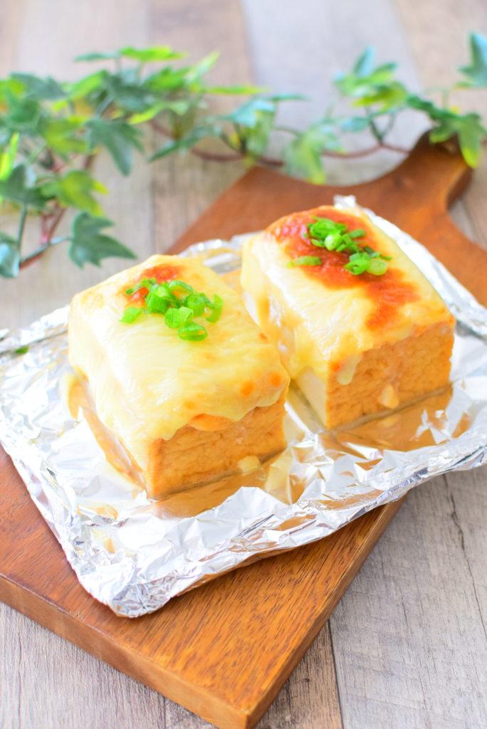 厚揚げのねぎ味噌のせチーズ焼きのレシピ