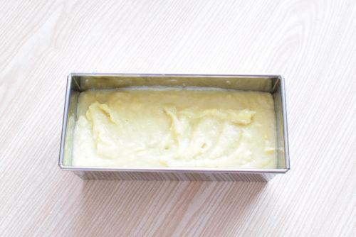 ミルク芋ようかんのレシピの写真