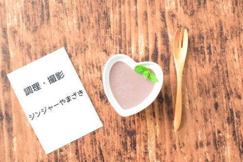 コクがあって美味しい!ミルクようかんのレシピの写真