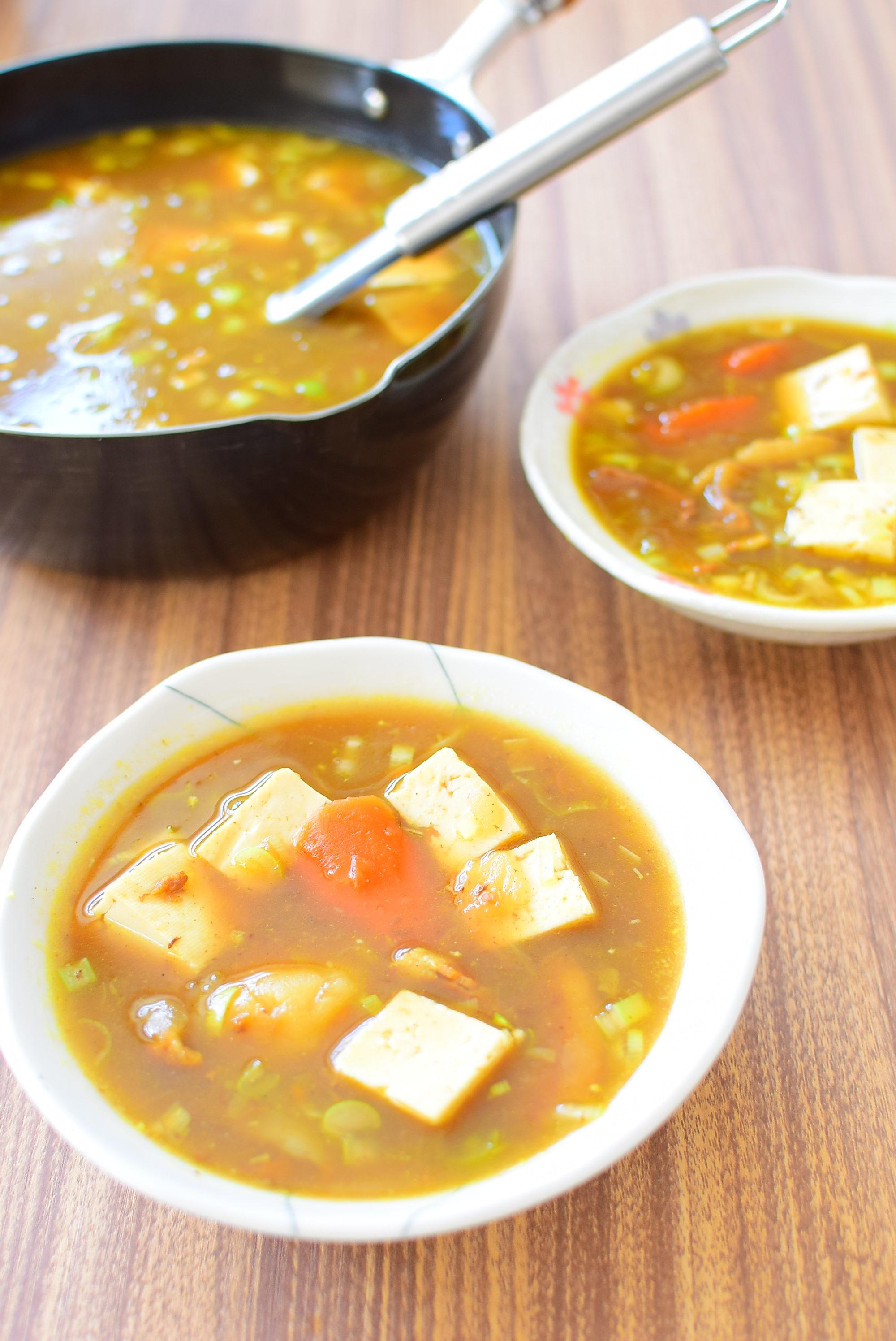 残りカレーで作る!豆腐カレースープのレシピの写真