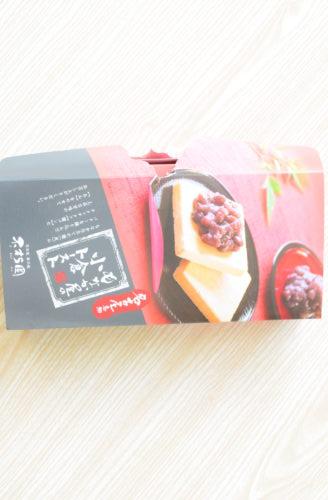 姉が旅行へ行って買ってきてくれたお土産を食レポ!