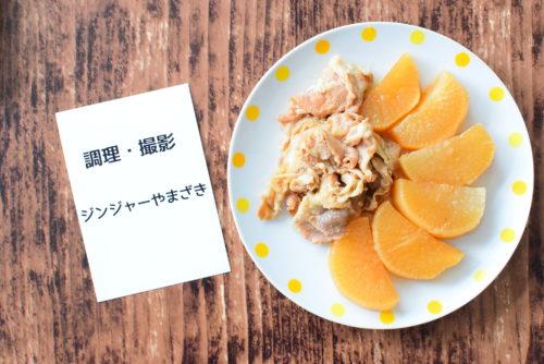 ご飯が進む!簡単おかず!豚バラ大根のレシピの写真
