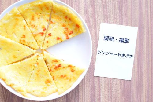 【チーズ入り】しっとりもやしチヂミのレシピの写真