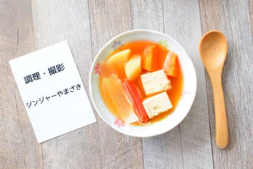 【野菜ごろごろ】食べるコチュジャンスープのレシピの写真