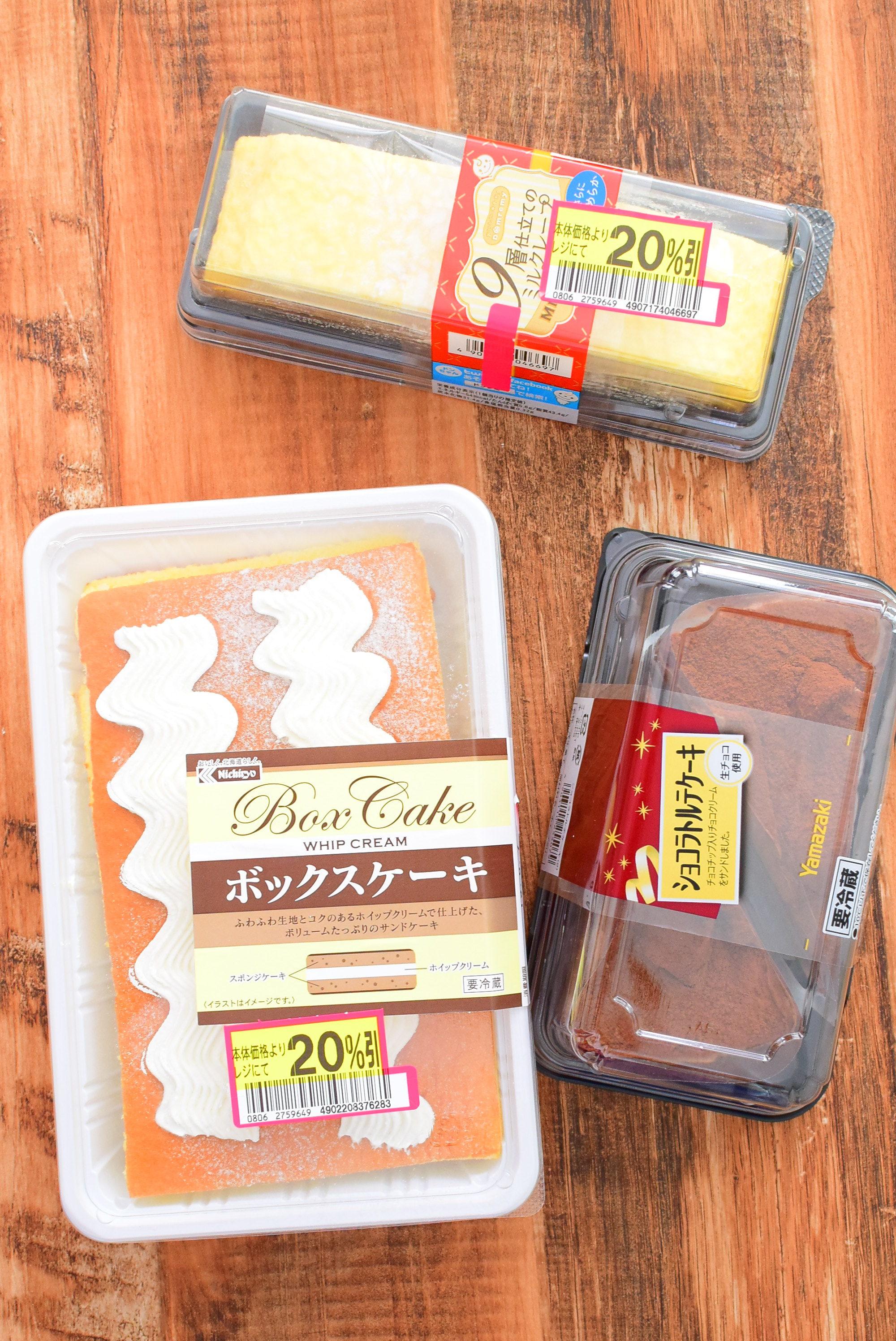 ボックスケーキ、層仕立てのミルククレープ、ショコラトルテケーキの食レポ