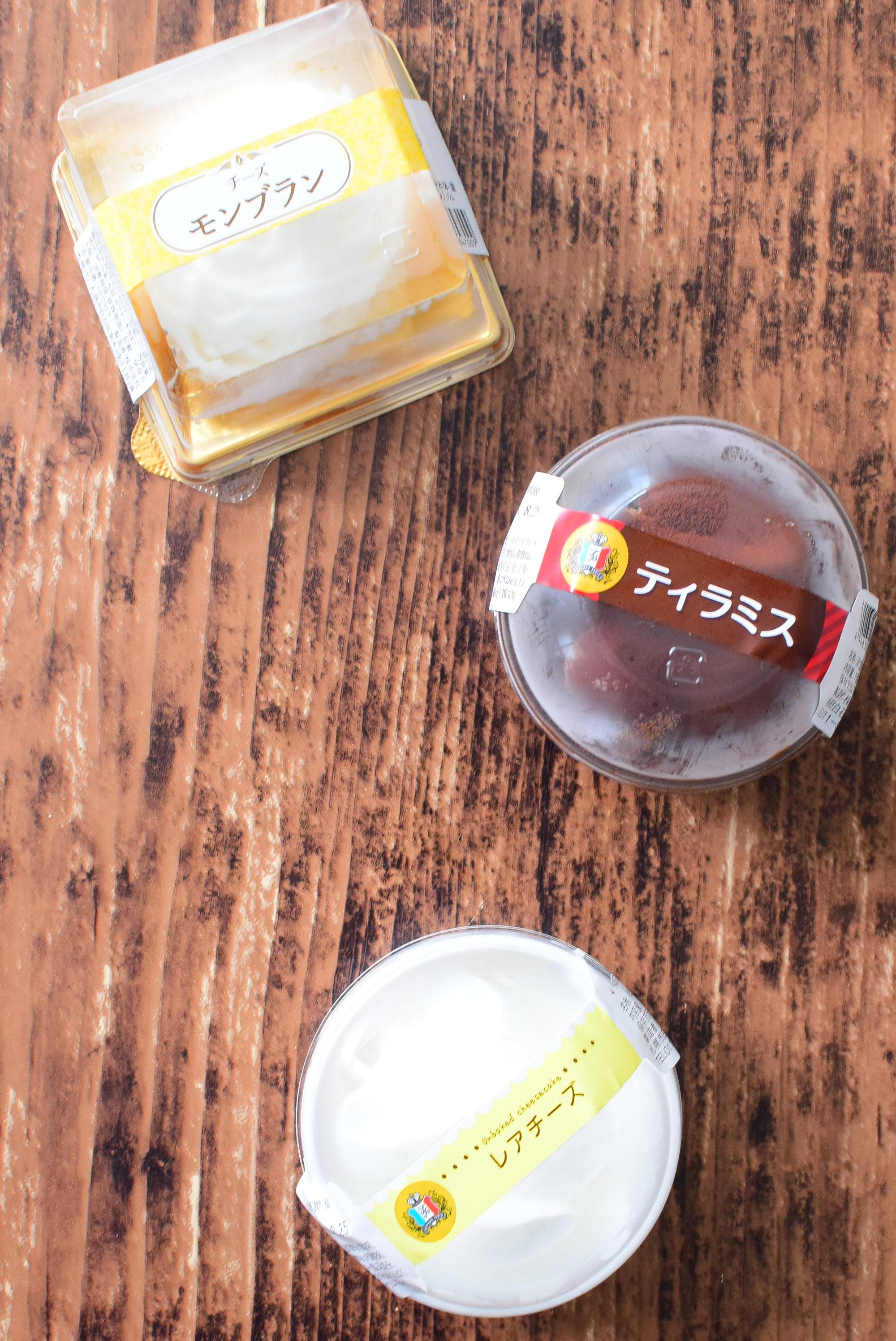 札幌パリのスイーツ!ティラミス、レアチーズ、チーズモンブランの食レポ