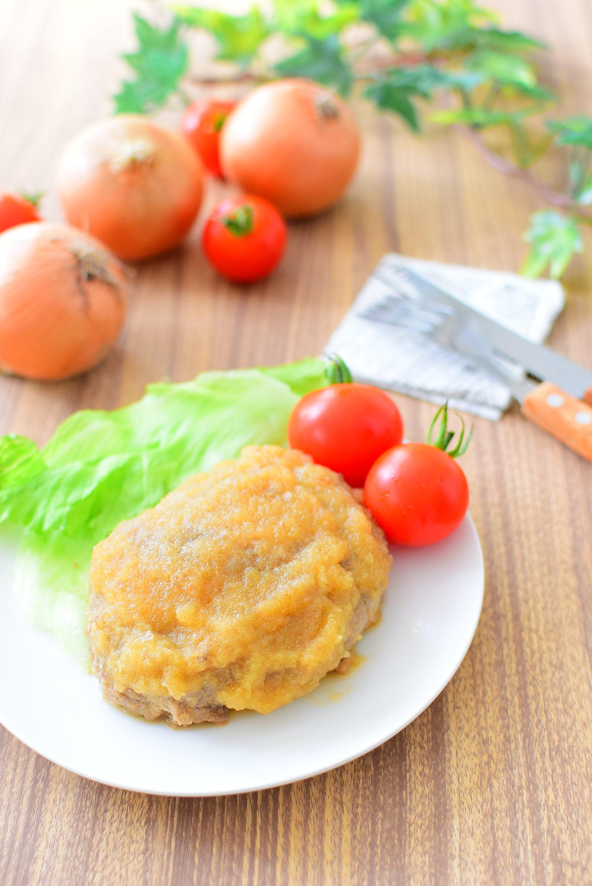玉ねぎソース煮ハンバーグのレシピの写真