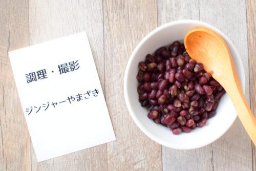 圧力鍋ですぐ出来る!茹で小豆のレシピ&茹で小豆を使ったレシピ3品の写真