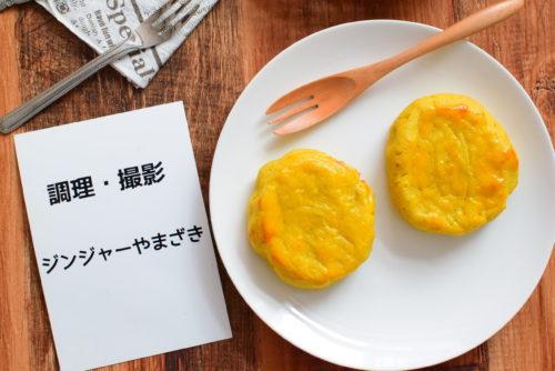 練乳入りでしっとり美味しい!スイートポテトのレシピの写真