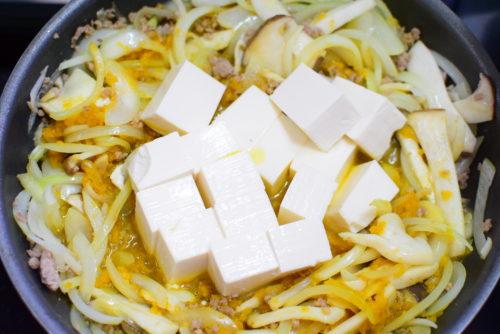 すりおろしりんごの豆腐カレー炒めのレシピの写真