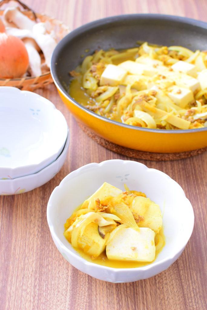 すりおろしりんごの豆腐カレー炒めのレシピ