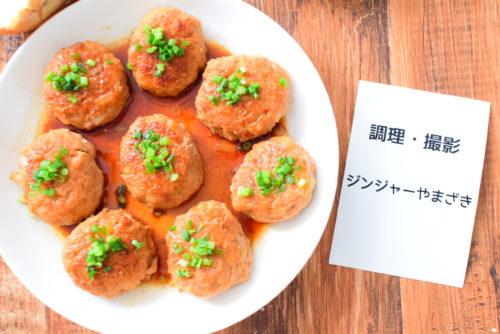 たれと良く合う!マヨネーズ入り豚つくねのレシピの写真