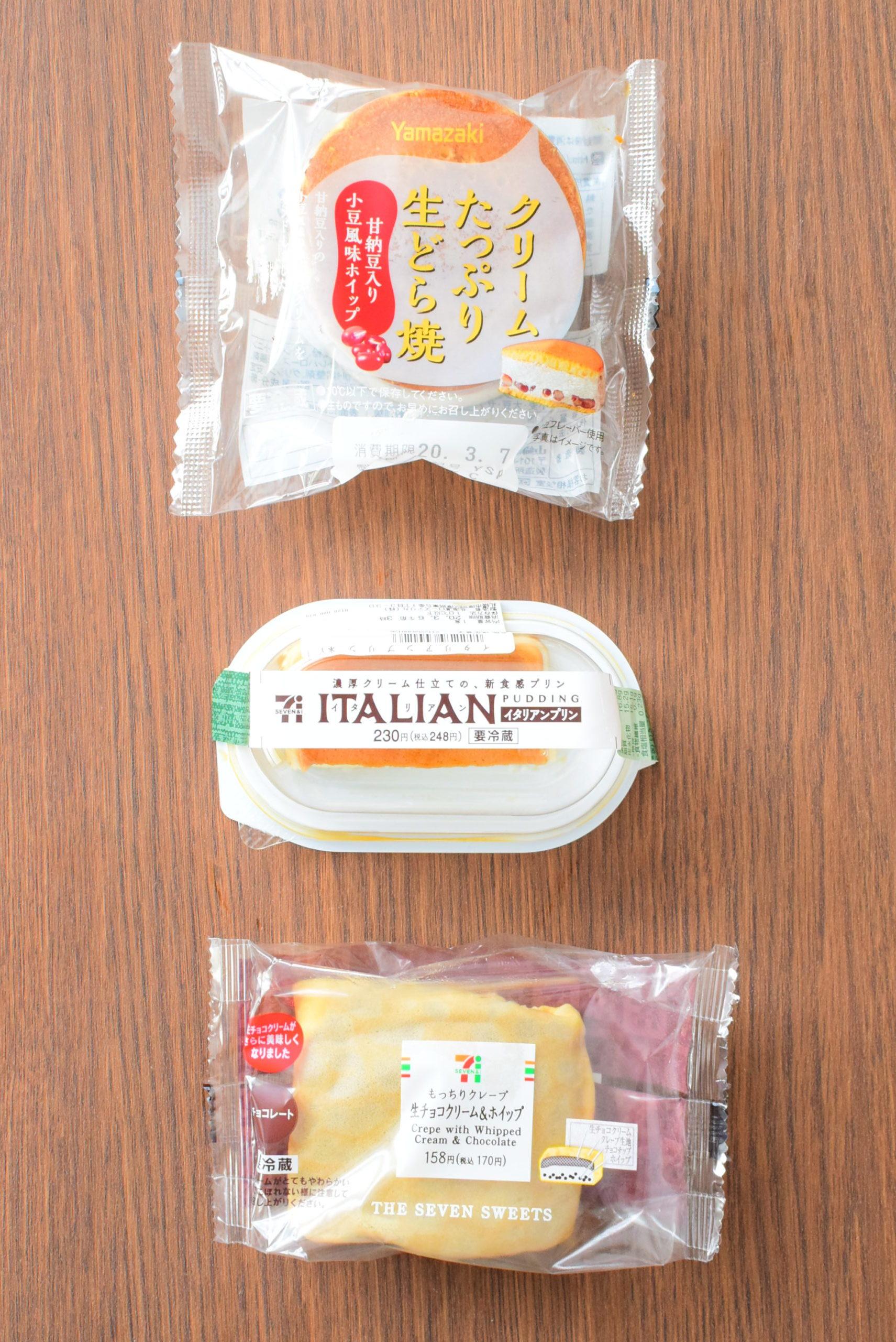 イタリアンプリン、クリームたっぷり生どら焼、もっちりクレープ生チョコクリーム&ホイップの食レポの写真