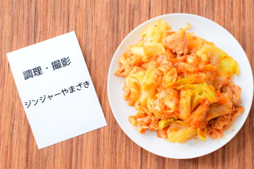 キャベツしんなり!豚キムチのレシピの写真