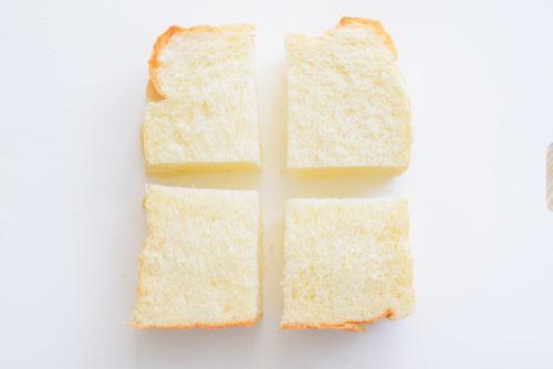 一晩漬ける!砂糖なしハチミツフレンチトーストのレシピの写真