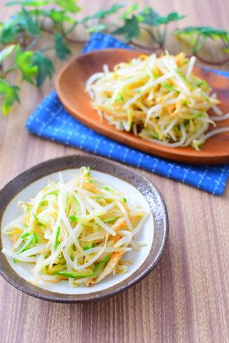 ハムなし!もやしとちくわの中華サラダのレシピの写真