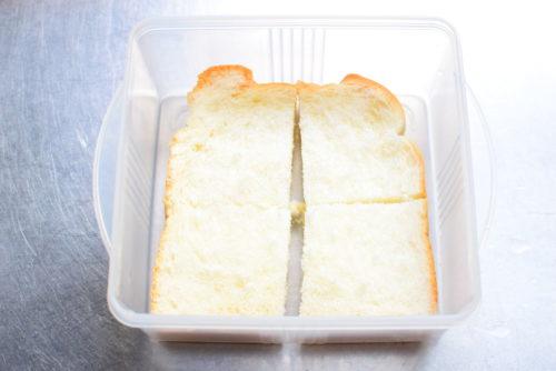 カルピス入り!フレンチトーストのレシピの写真