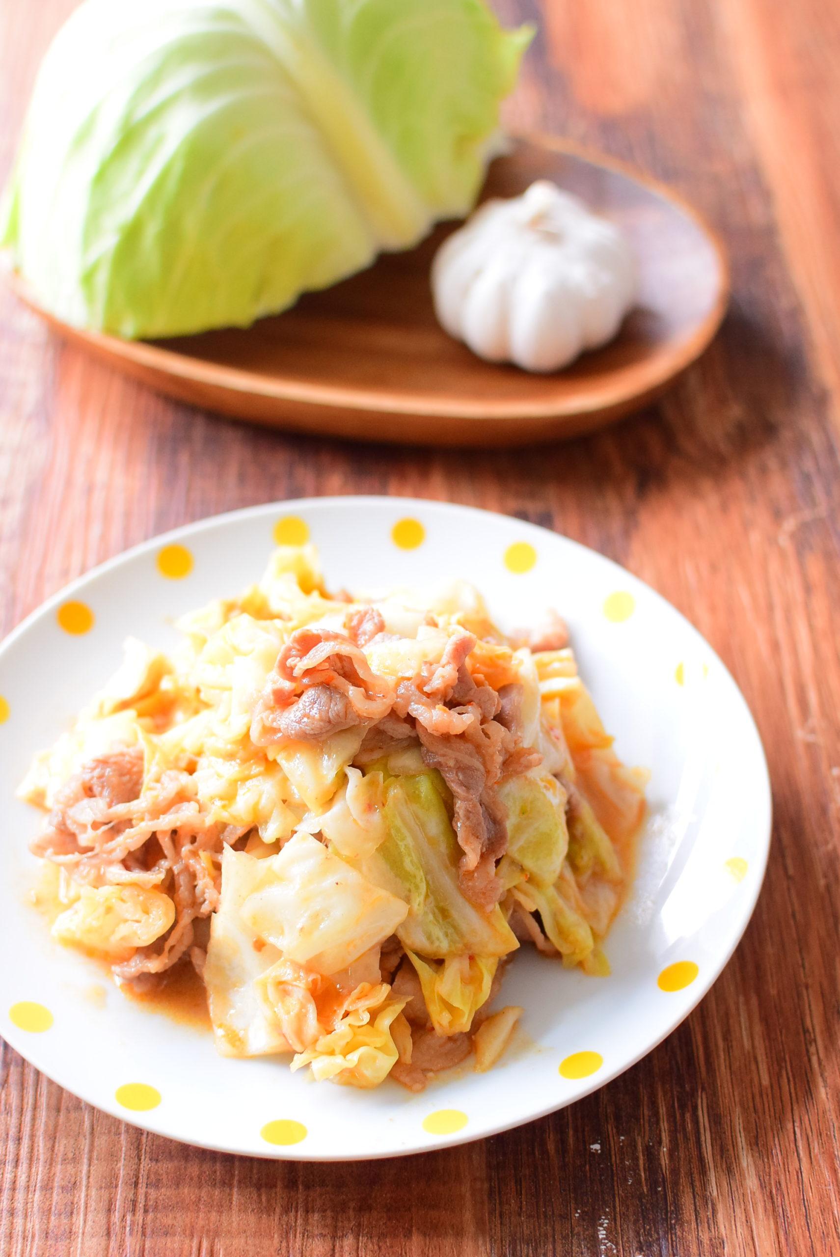 牛肉とキャベツのにんにく味噌炒めのレシピの写真