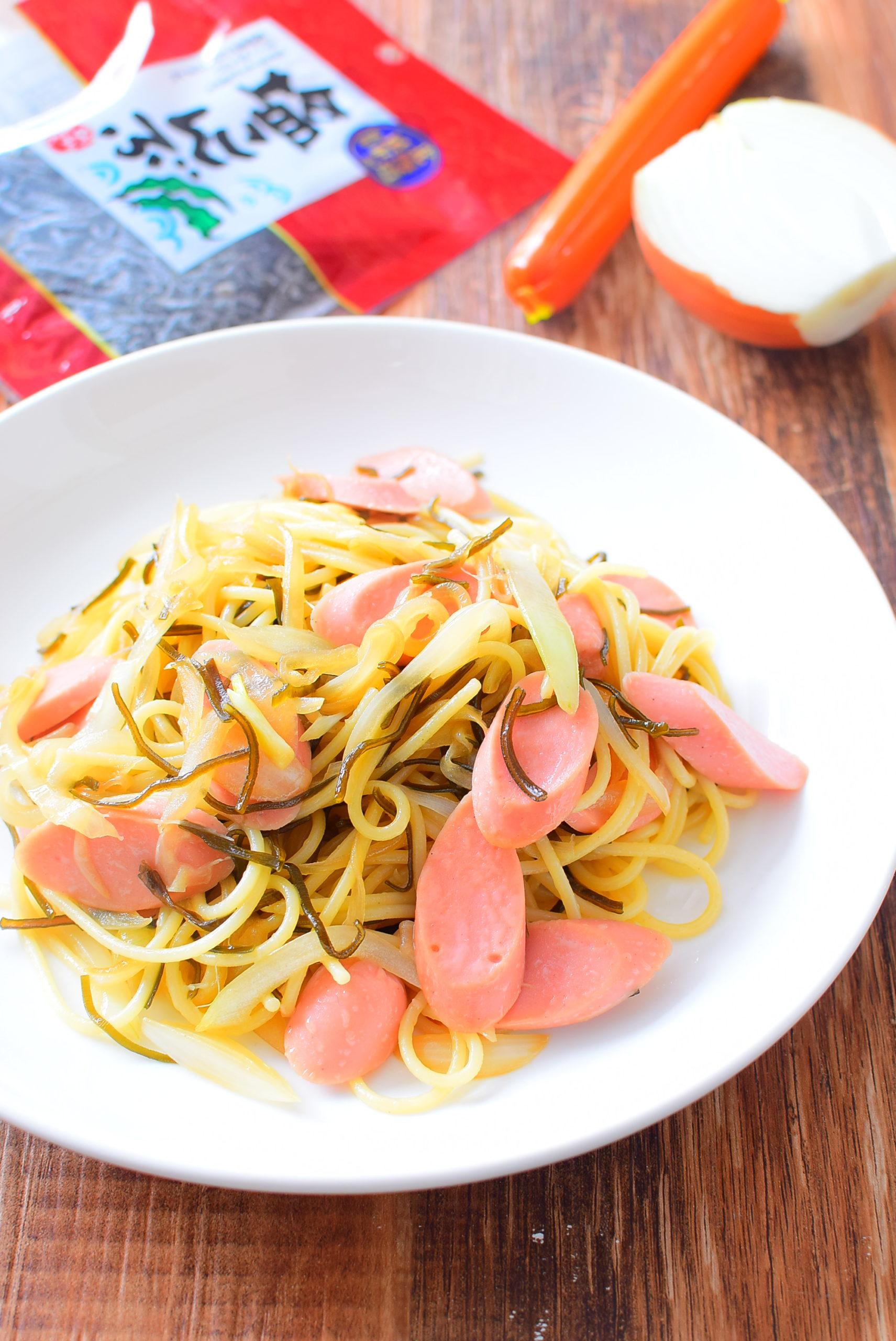 魚肉ソーセージで食べ応えアップ!塩昆布パスタのレシピの写真