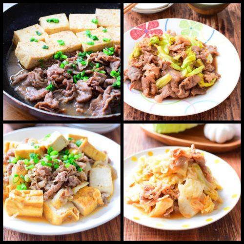 お弁当にもおすすめ!牛肉を使った簡単レシピ5選!