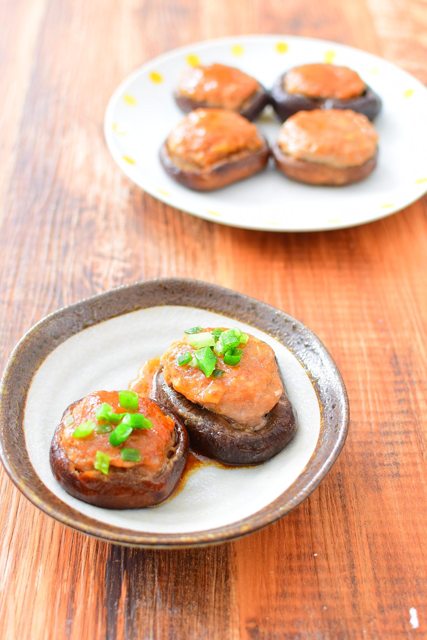 ジューシー!美味しい!簡単!しいたけの肉詰めのレシピの写真