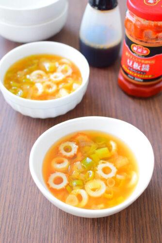 長ねぎの消費に!ピリ辛しょうゆスープのレシピの写真
