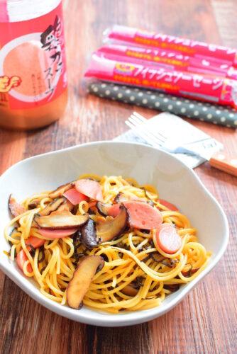 魚肉ソーセージで食べ応えアップしいたけ塩昆布パスタのレシピの写真