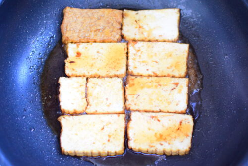 ご飯が進む!厚揚げで作るチキン南蛮風の写真